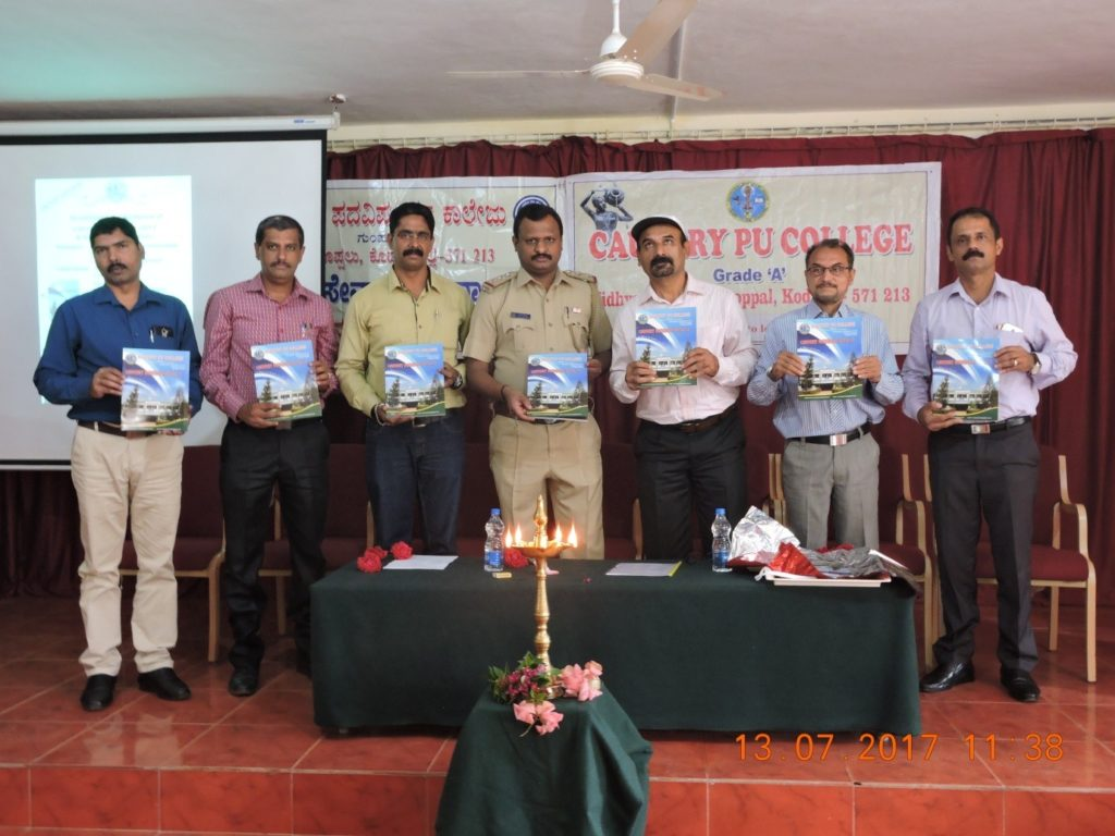 "College annual magazine "" Cauvery Darshini ""  released on 13/7/2017"