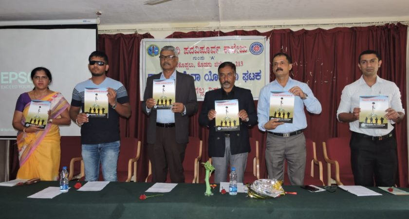 Magazine release and Nss inauguration 2019-2020
