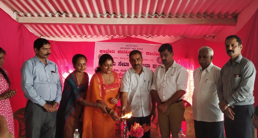Annual NSS camp held at Beckesodloor, Sharada High school